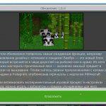 Выпущена новая версия Minecraft 1.8