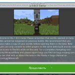 Вышла первая версия Minecraft с поддержкой JavaScript - Beta 1.9.0.3
