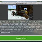 Вышла бета-версия Minecraft Beta 1.10.0.3