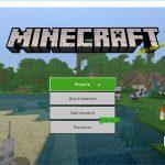 Minecraft Bedrock 1.8.1 и первые обновления Майнкрафт в 2019 году