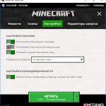 Бета-версии и эсперанто — обновился лаунчер Minecraft