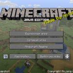 Из Minecraft убрали упоминание о Нотче