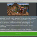 Вышла новая версия Minecraft 1.10.0 (Bedrock)
