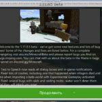 Вышла новая бета-версия Minecraft Bedrock 1.11.0.5