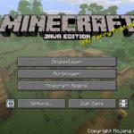 GNU Terry Pratchett — теперь и в Minecraft!