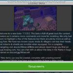 Вышла бета-версия Minecraft 1.12.0.2 — теперь аддоны будут крутыми!