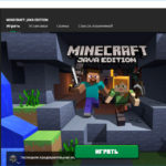 Minecraft Launcher — как изменится официальный лаунчер
