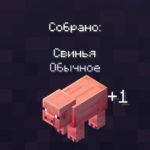 В Minecraft Bedrock изменят шрифт? В Minecraft Earth — уже