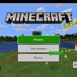 Пчёлы появились в Minecraft Bedrock — вышла бета-версия 1.14.0.1