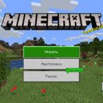 Новая версия Minecraft 1.14.0 (Bedrock) — Жужжащие пчёлы!