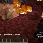 Ресурспак добавляющий «Борова» в Minecraft — теперь на Curse