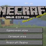 Minecraft научит игроков мыть руки и быть сильными во время карантина