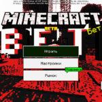 """""""Равноверсие"""" Minecraft — что известно о версии Bedrock 1.15"""